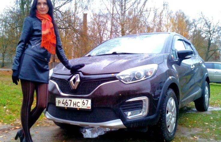 Эксплуатация Renault Kaptur