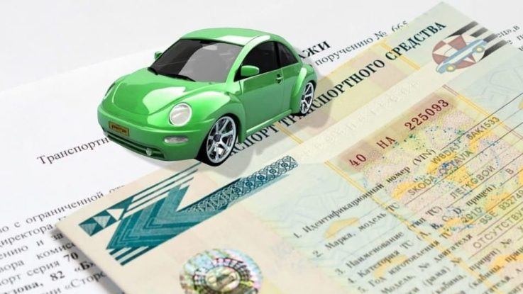 кредит в Сбербанке под залог автомобиля