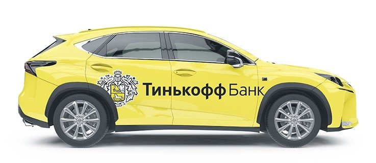 Тинькофф кредит на автомобиль