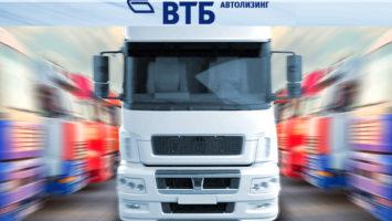 ВТБ лизинг продажа бу автомобилей